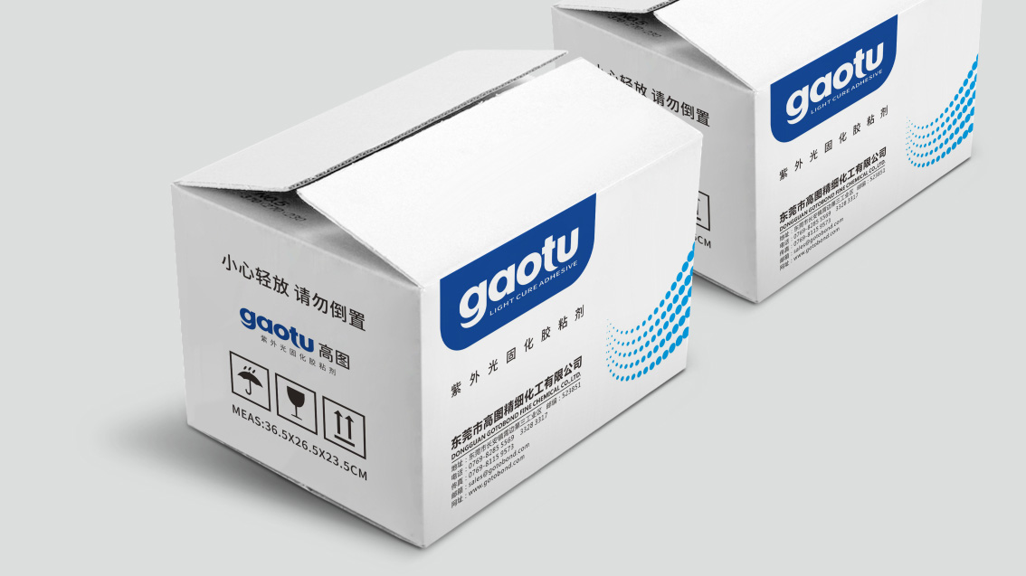 UV胶水_化工企业VI设计,LOGO设计,品牌策划设计